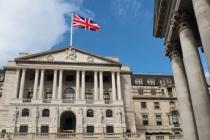 Merkez Bankası Politika Faiz Kararını Açıkladı